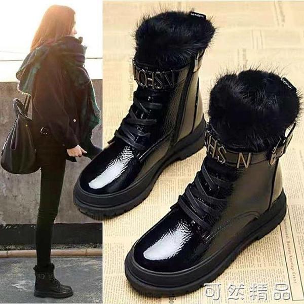 雪地靴女冬季皮毛一體新款厚底雪地棉加絨加厚短筒馬丁靴棉鞋 【美好時光】