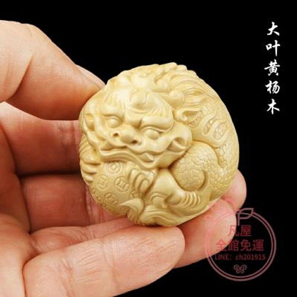 文玩手把件 黃楊木雕刻貔貅文玩手把件檀香木男士隨身把玩工藝品擺件送父親優選-快速出貨