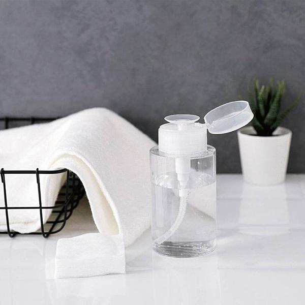 【全館批發價!免運+折扣】(150ml) 旅行分裝瓶 壓取式 透明分裝瓶 化妝品分裝瓶【BE681】
