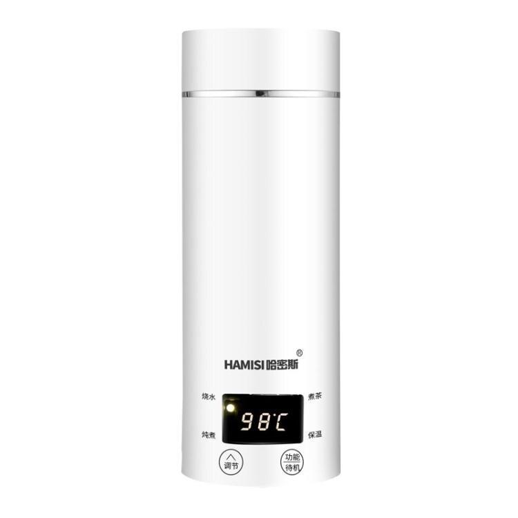 迷你養生杯電熱水杯小型便攜式旅行電熱杯電煮杯多功能110v小家電