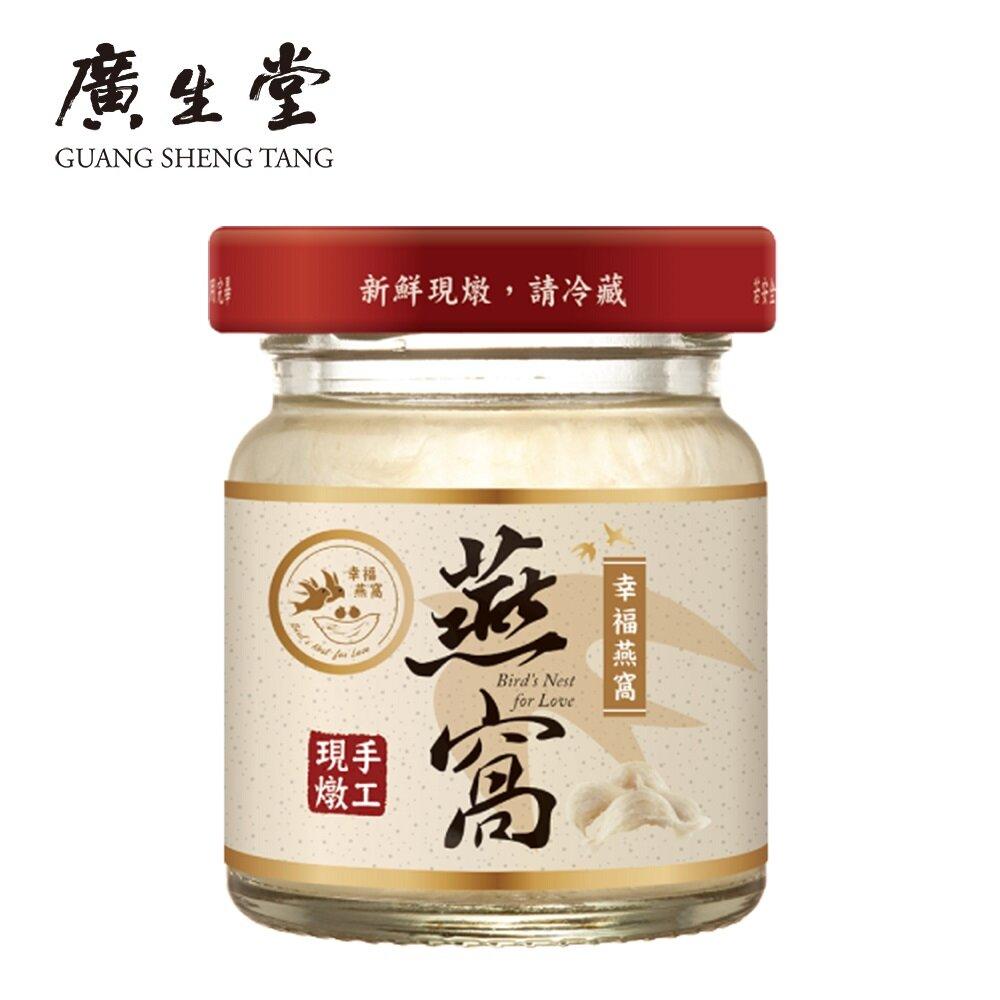 廣生堂 標準冰糖燕窩飲 (60ml)1入