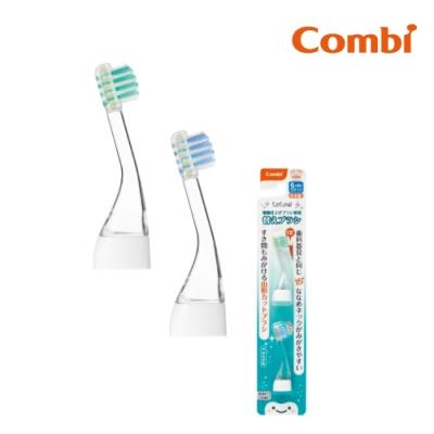 限時滿額送玩樂券【Combi】teteo電動牙刷替換刷頭 2入