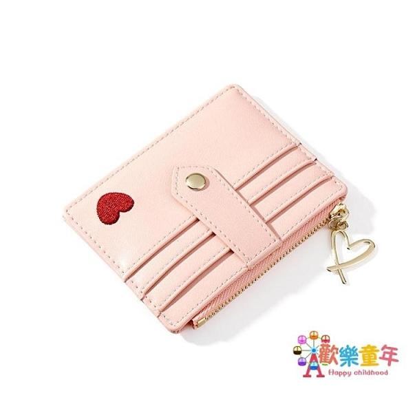 零錢包 超薄卡包錢包一體包女銀行卡套簡約新款女士小巧信用卡證件零錢包 6色