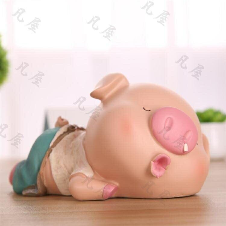 存錢筒 撲滿韓國可愛超大號小豬存錢罐儲蓄罐零錢罐超大號兒童防摔存錢罐