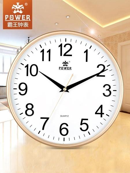 霸王靜音掛鐘客廳個性創意現代時鐘簡約家用石英鐘中式鐘圓形 安雅家居館