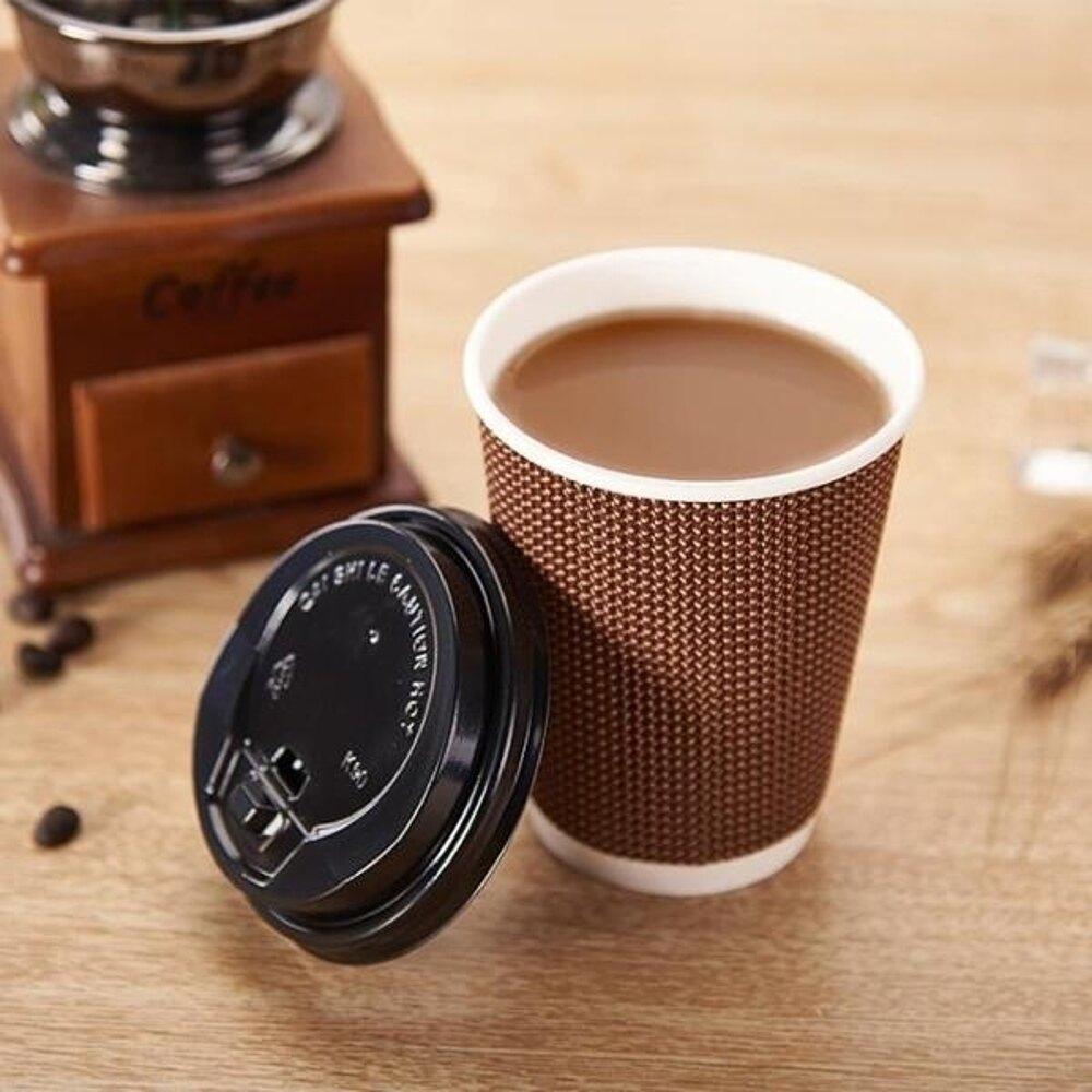 奶茶杯子 熱飲杯一次性咖啡杯帶蓋防燙瓦楞高檔咖啡紙杯奶茶杯子商用500只客製