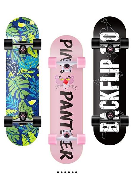 滑板 滑板初學者女生成人青少年男孩兒童全能板專業成年四輪雙翹滑板車 風馳