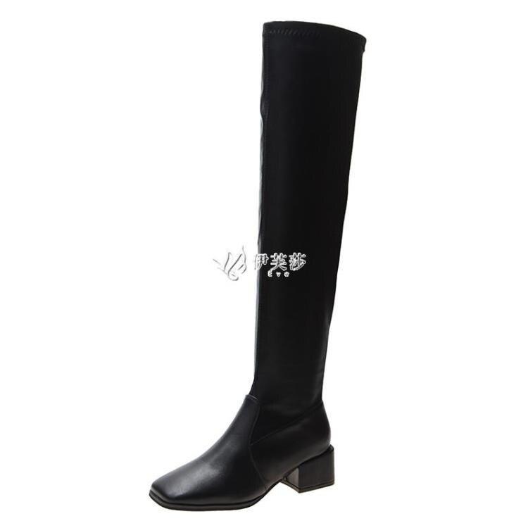 聖誕禮物長筒靴女過膝長靴網紅2020秋冬新款瘦瘦高筒靴彈力靴厚底平底