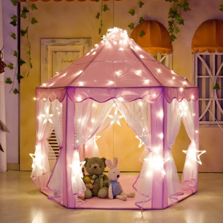 兒童帳篷室內公主娃娃玩具屋超大城堡過家家游戲房子女孩分床神器 【快速出貨】