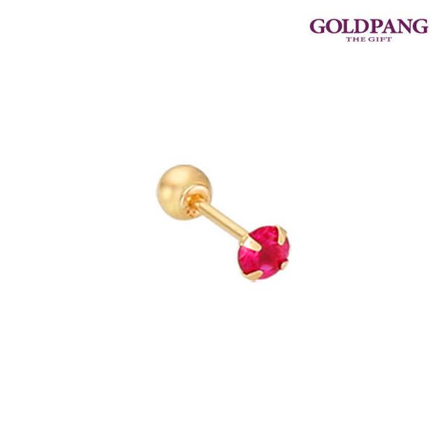 [Gold Pang] 14k Gold 紅寶石耳釘 3mm :當日發送::