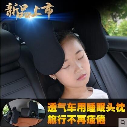 汽車用品兒童睡眠側靠頸枕新款車載旅行頭枕睡眠神器睡覺靠枕車載