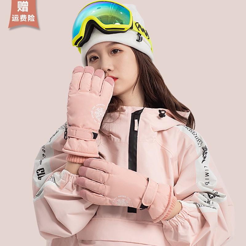 xxqinstore【現貨】滑雪手套騎行摩托車冬天女加絨男防寒騎車保暖可愛冬季防水加厚棉