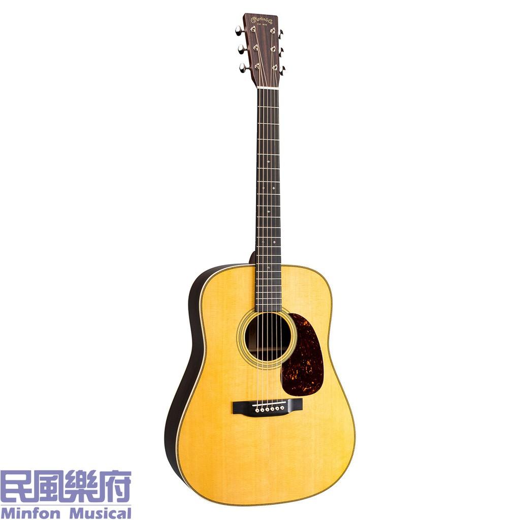 Martin HD-28 美國廠 最新款 前移削切力木 傳世經典 全單板民謠吉他 免息分期【民風樂府】