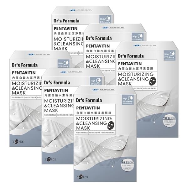 台塑生醫 Dr's Formula角蛋白鎖水潔淨黑面膜(5片/盒)*6盒入