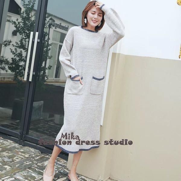 依米迦 針織洋裝 韓版秋冬季新款長款過膝寬鬆顯瘦毛衣裙針織打底連身裙