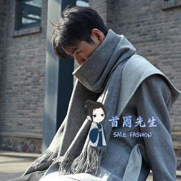 圍巾男款 圍巾男冬季韓版百搭簡約純色男士圍巾秋高檔生日禮物情侶圍巾女