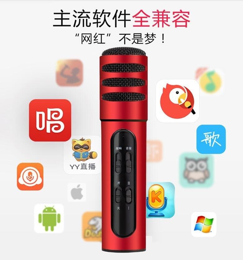 F1聲卡唱歌手機專用全民k歌神器電容麥克風話筒主播套裝安卓通用