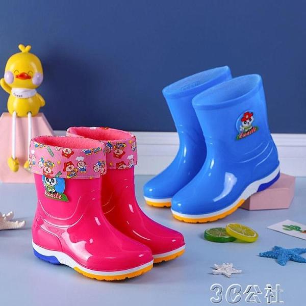 兒童雨靴 新款兒童雨鞋男女卡通可愛雨靴中童小童防滑防水四季膠 快速出貨