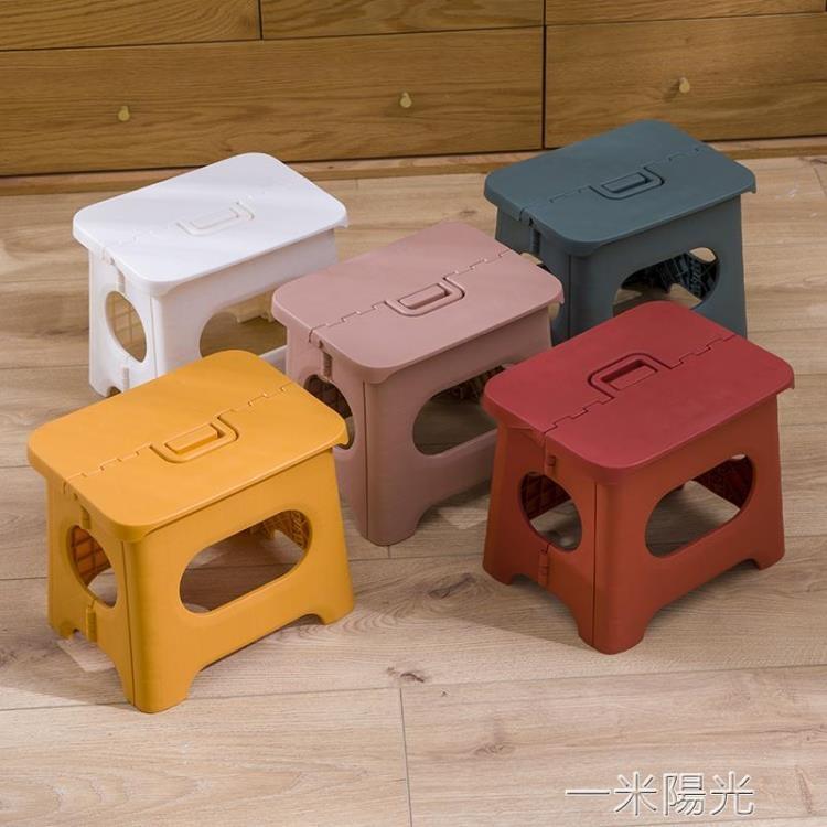 塑料摺疊凳子簡易椅子成人家用火車馬扎摺疊小板凳戶外便攜釣魚凳yh