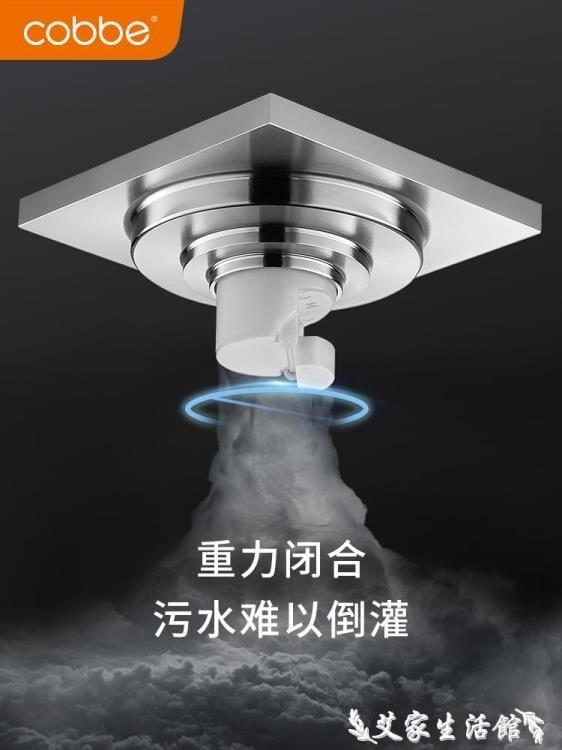 地漏卡貝洗衣機地漏蓋浴室防蟲不銹鋼方形蓋板衛生間全銅下水道防臭器