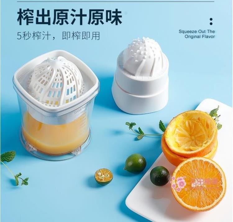 手壓榨汁機 手動水果榨汁杯便攜式果汁機家用手動壓汁機檸檬擠壓神器