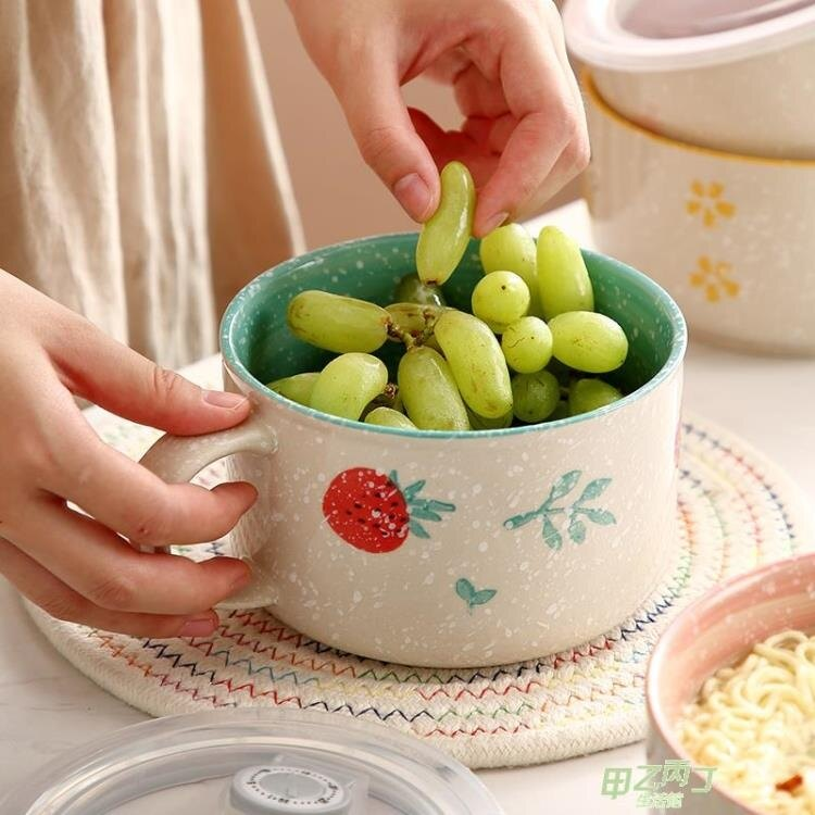泡麵碗 陶瓷泡面碗帶蓋大號陶瓷泡面杯碗卡通早餐杯微波爐面碗【快速出貨】