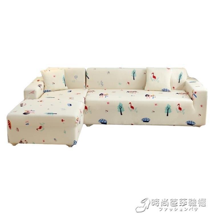 沙發罩 含羞草彈力萬能沙發套貴妃沙發罩全包全蓋組合皮沙發墊簡約沙發巾  聖誕節狂歡購
