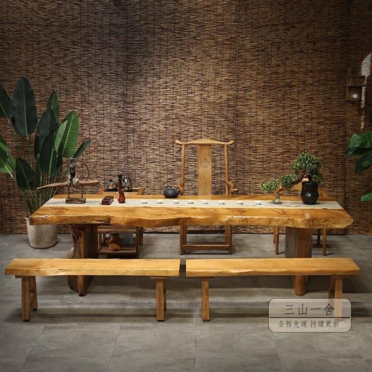 茶几 實木茶幾茶桌椅組合大板原木仿古簡約功夫茶臺新中式洽談茶桌泡茶 玩物志
