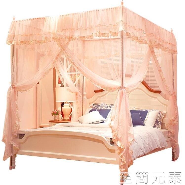 落地新款 蚊帳家用1.5m床 公主風1.8m網紅支架紋賬2米加密加厚1.2 摩登生活