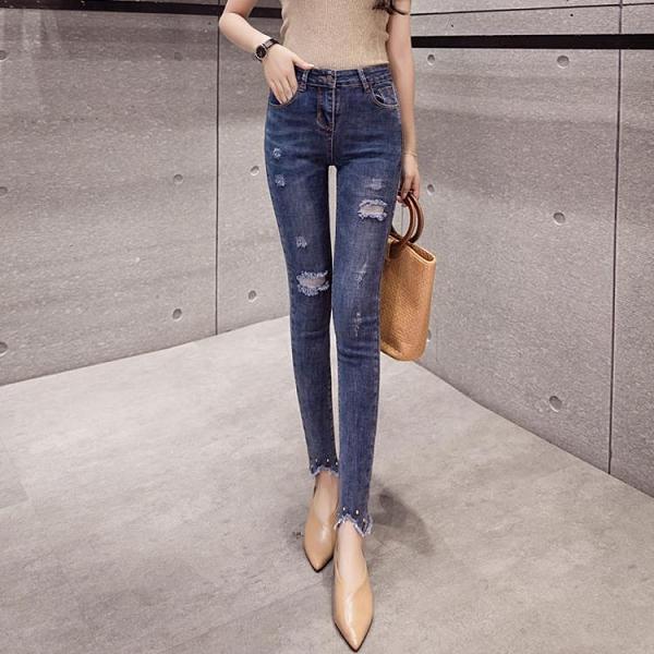 新品熱銷 女士牛仔褲秋季新款長褲子破洞女韓版高腰緊身顯瘦小腳鉛筆