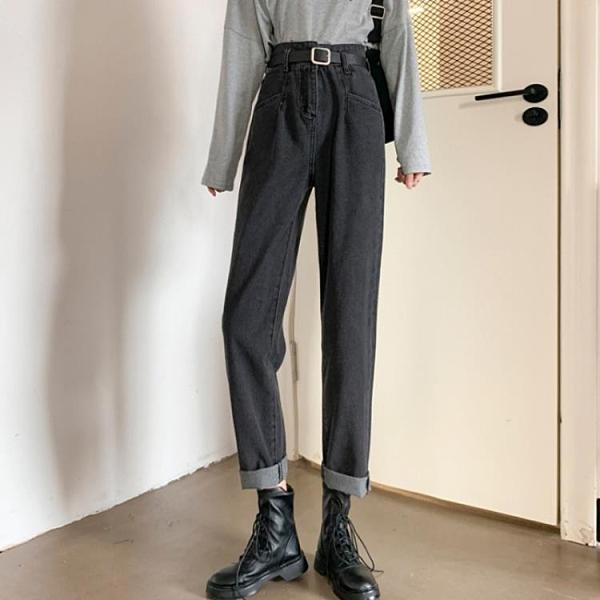 新品熱銷 秋季新款高腰百搭直筒牛仔長褲女寬松闊腿褲子顯瘦老爹褲潮