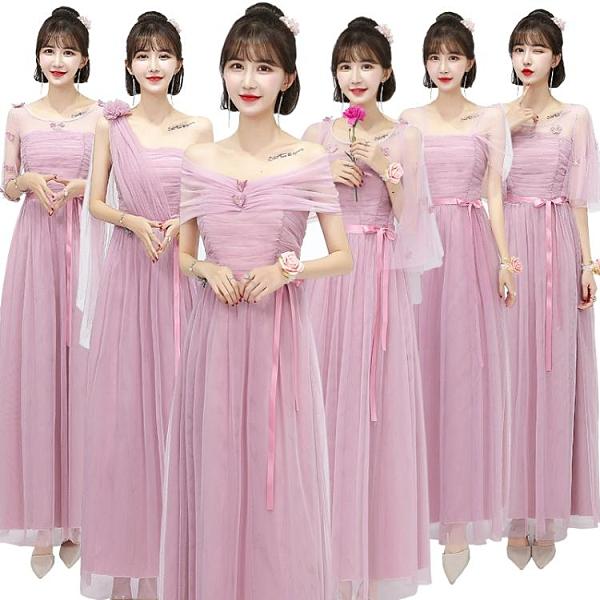 伴娘禮服女2020新款姐妹團仙氣質裙子學生平時可穿簡單大方秋冬裝