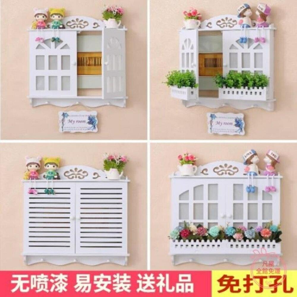 遮擋壁畫 壁飾網線盒墻上電表箱裝飾畫遮擋箱飾品家用電源柜壁畫電閘盒開關-快速出貨