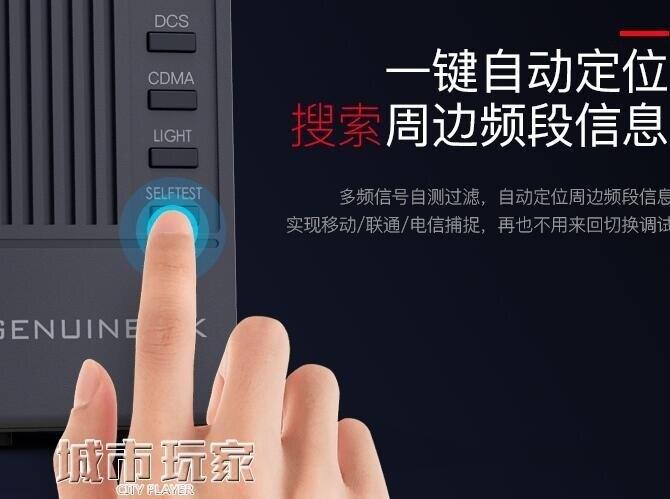 屏蔽器 手機信號增強接收加強放大器擴大移動聯通電信企業家用4G三網合一 新年新品全館免運