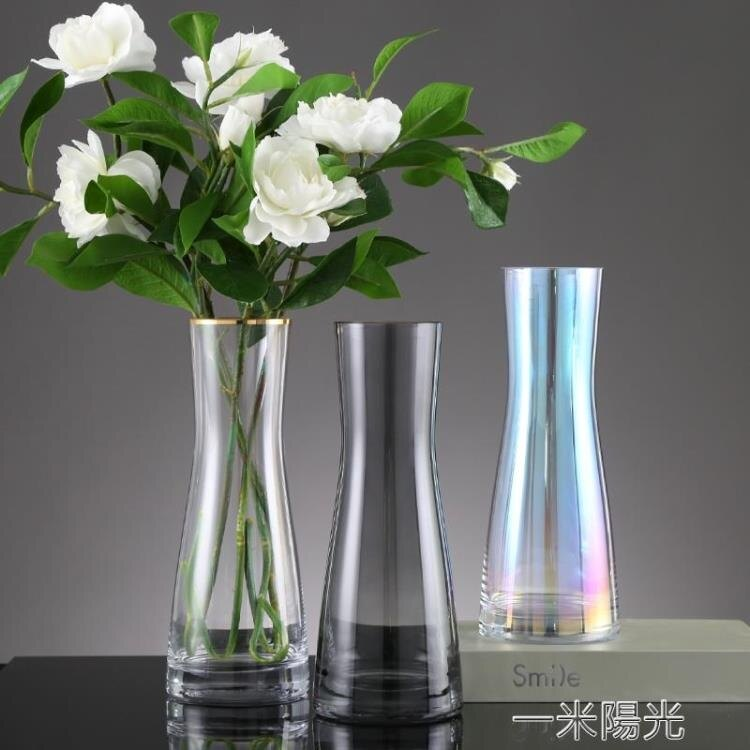 北歐輕奢描金玻璃花瓶簡約束口花器客廳餐桌鮮花插花瓶裝飾品擺件yh