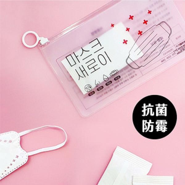 Korea抗菌防黴口罩收納袋(5入) G0020 完美主義5入組