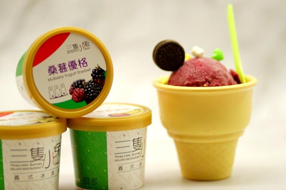低卡義式桑葚優格冰淇淋 85公克