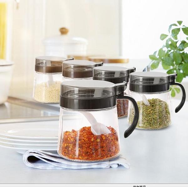 調味罐 廚房調料盒鹽罐調料罐子玻璃調料瓶家用調料組合套裝調味罐收納盒【快速出貨八折鉅惠】