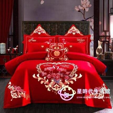 床包組 床罩全棉婚慶四件套新婚床品多件套純棉被套大紅結婚房喜慶套件