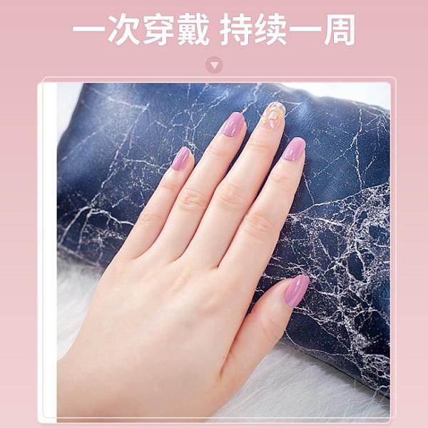 指甲貼片穿戴短款美甲貼片成品可拆卸甲片可反復持久穿戴式假指甲