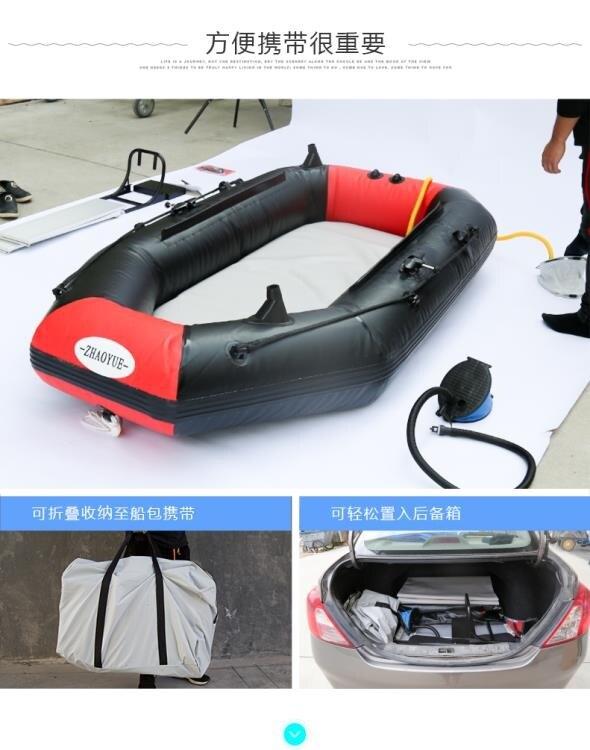 加厚釣魚船拉絲底皮劃艇 萬向劃槳充氣橡膠船捕魚船 便攜皮筏艇 【快速出貨】