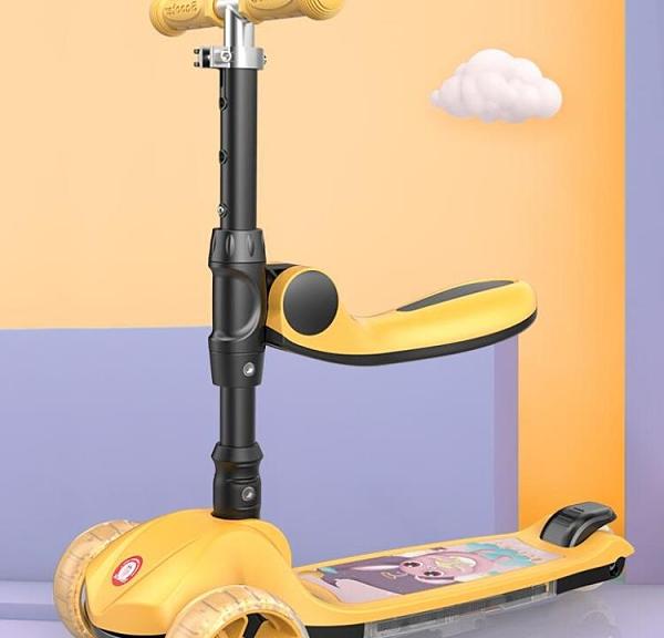 滑板車 角色滑板車兒童3-6-12歲溜溜車子5單腳滑滑三合一可坐TW【快速出貨八折鉅惠】