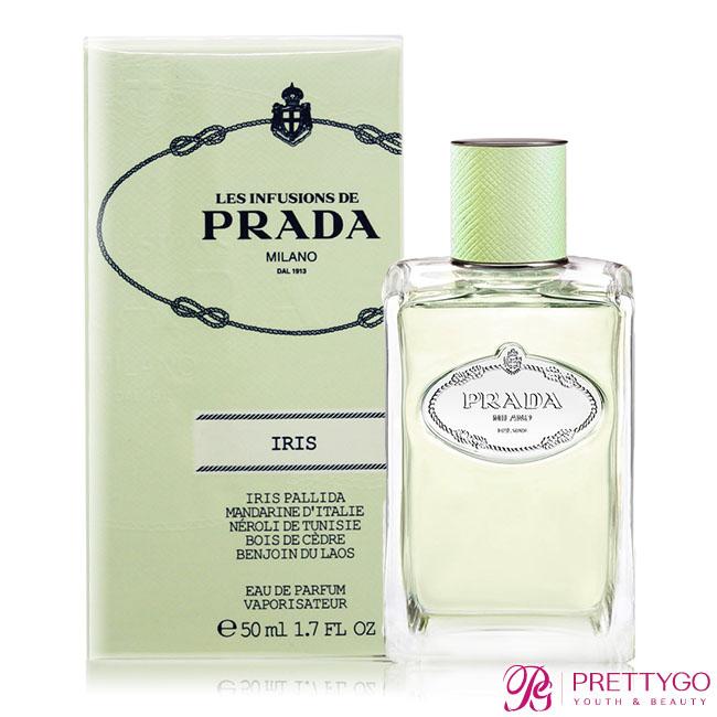 PRADA IRIS 鳶尾花精粹淡香精(50ml) EDP-香水公司貨