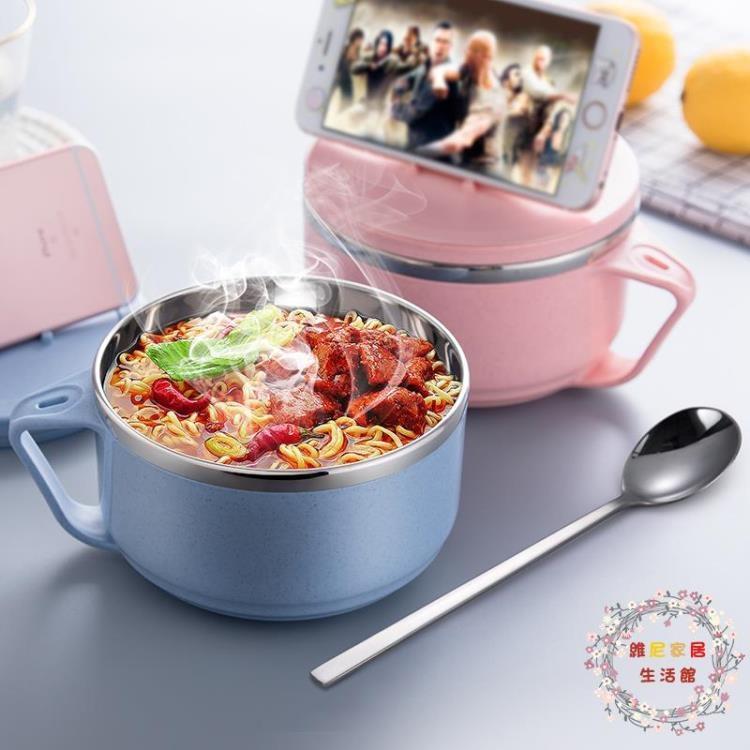 送勺子創意可愛學生泡面碗304不銹鋼碗兒童飯碗帶蓋手柄【限時八折】
