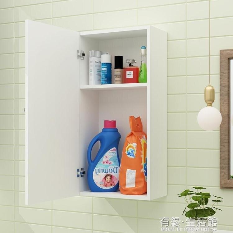 小吊櫃廚房衛生間吊櫃浴室牆壁櫃置物儲物櫃收納櫃洗漱台裝飾櫃  聖誕節狂歡購