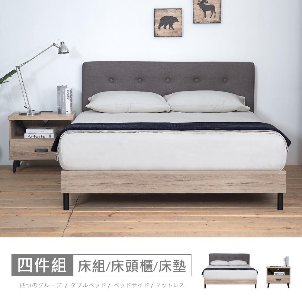 亞曼達5尺床片型4件組-床片+床底+床頭櫃+蕾妮床墊
