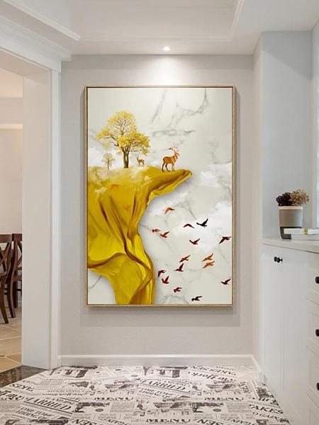 新中式走廊過道裝飾畫入戶玄關畫豎版現代簡約壁畫招財風水掛畫 安雅家居館