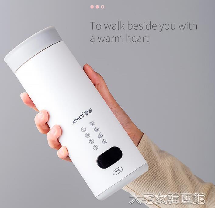 現貨 110V便攜水壺 加熱水杯電熱杯迷你電煮杯燒水杯小型可攜式旅行辦公室熱水煮茶杯 8號時光
