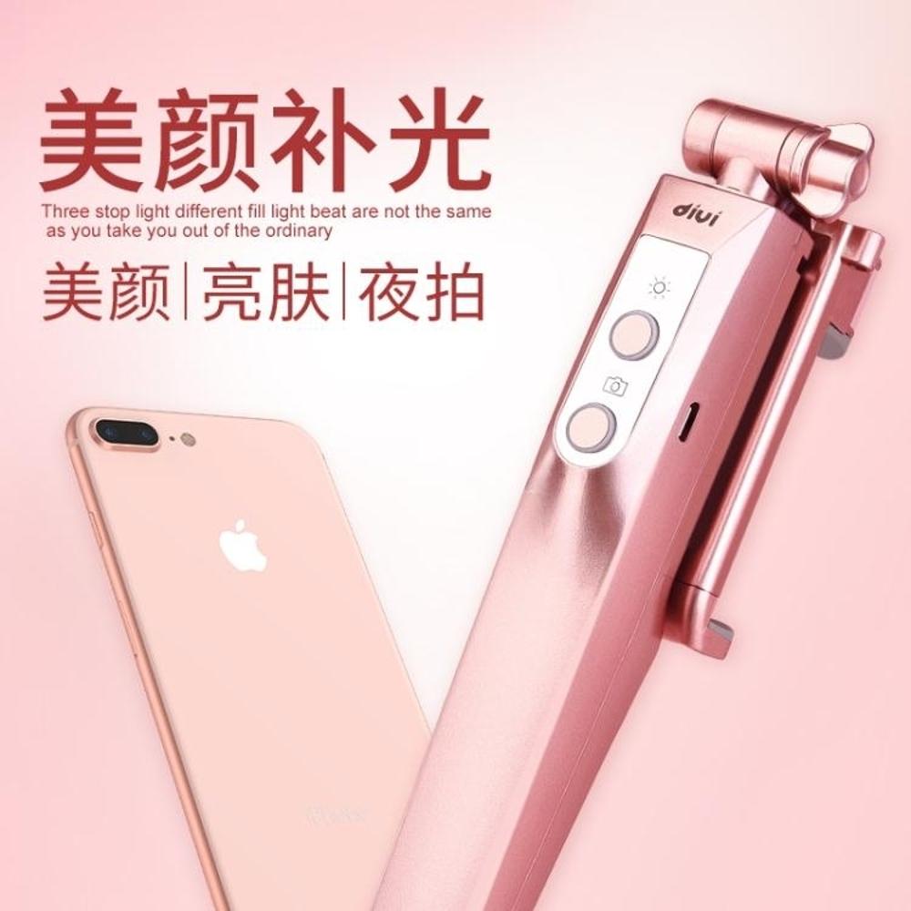 自拍棒自拍桿蘋果7手機拍照神器通用型iPhone8自牌6sp補光plus迷你X-快速出貨