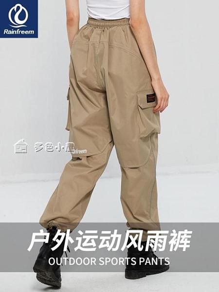 琴飛曼雨褲防水男女騎行雙層耐磨分體透氣單條褲摩托電動車風雨褲 快速出貨